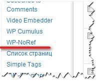 noref