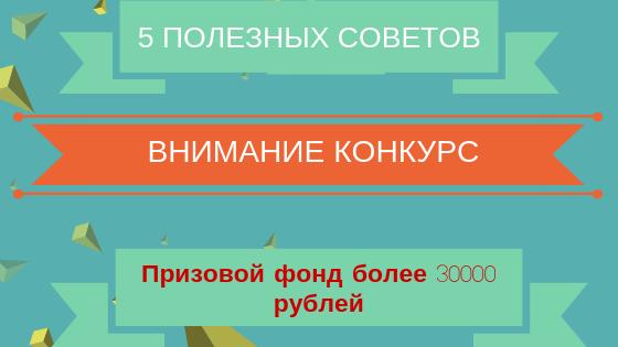 30000 rub