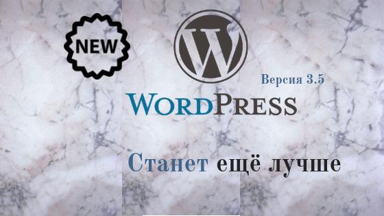 wordpress..