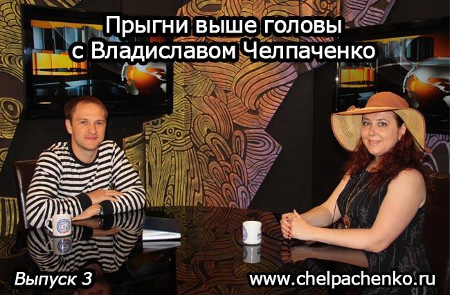 Дарья Петрова и Владислав Челпаченко