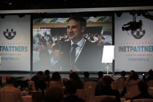 На конференции Инфолидеры 2013