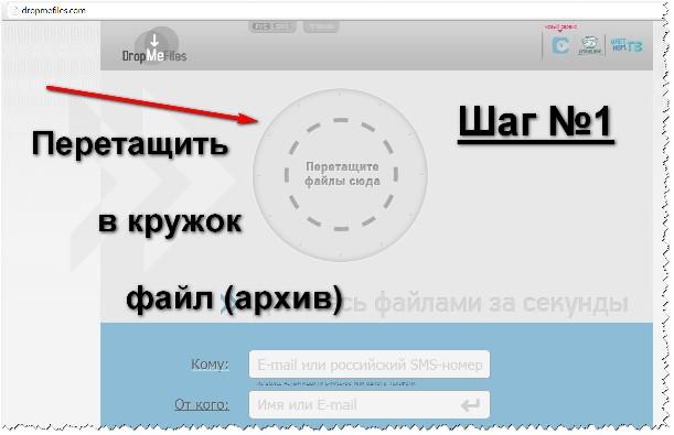 Как передавать большой файл