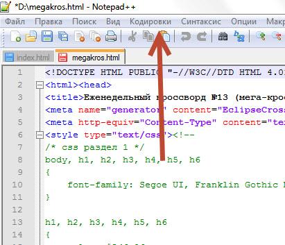 Изменение кодировки на страничке с кроссвордом