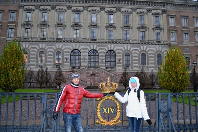 Стокгольм, Королевский дворец - фото