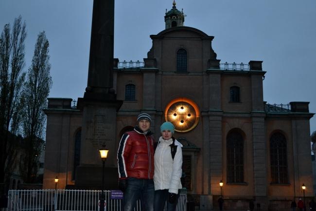 Стокгольм, достопримечательности - фото