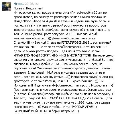 otzyv-deya