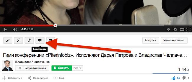 Как вставлять ссылку на видео в Ютубе