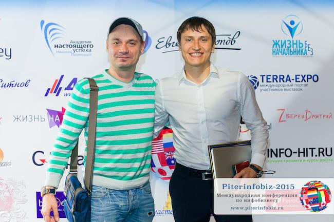 Evgenii_Popov_i_Ilya_Sitnov