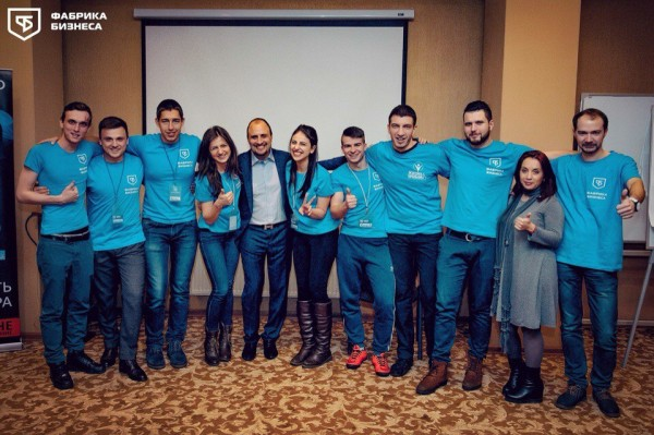 Игорь Граф с командой свой мечты на тренинге