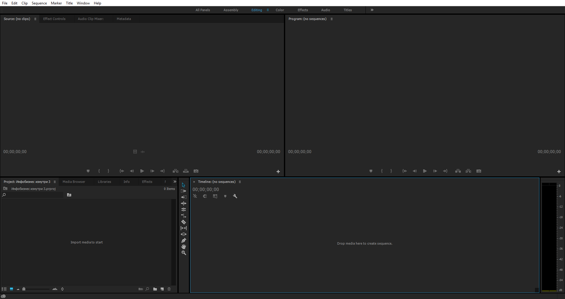 Adobe Premiere Pro - обзор