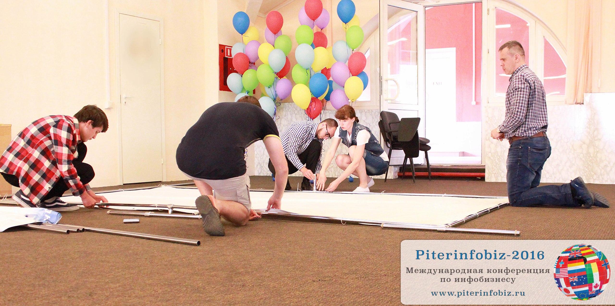 Приготовления к конференции питеринфобиз 2016 - установка стенда