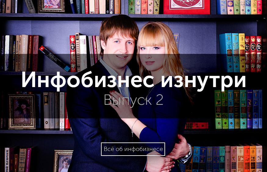 Игорь Алимов и его жена
