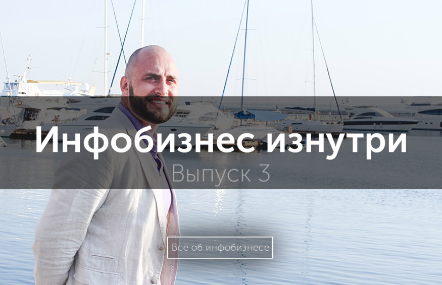 Игорь Граф