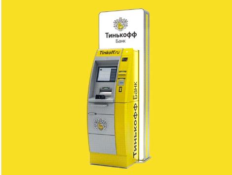 тинькофф_банкомат_четкая