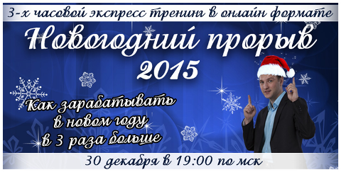 http://www.chelpachenko.ru/np/2015/images/poster.png
