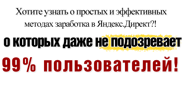 http://www.chelpachenko.ru/vip/dp/images/headline.png