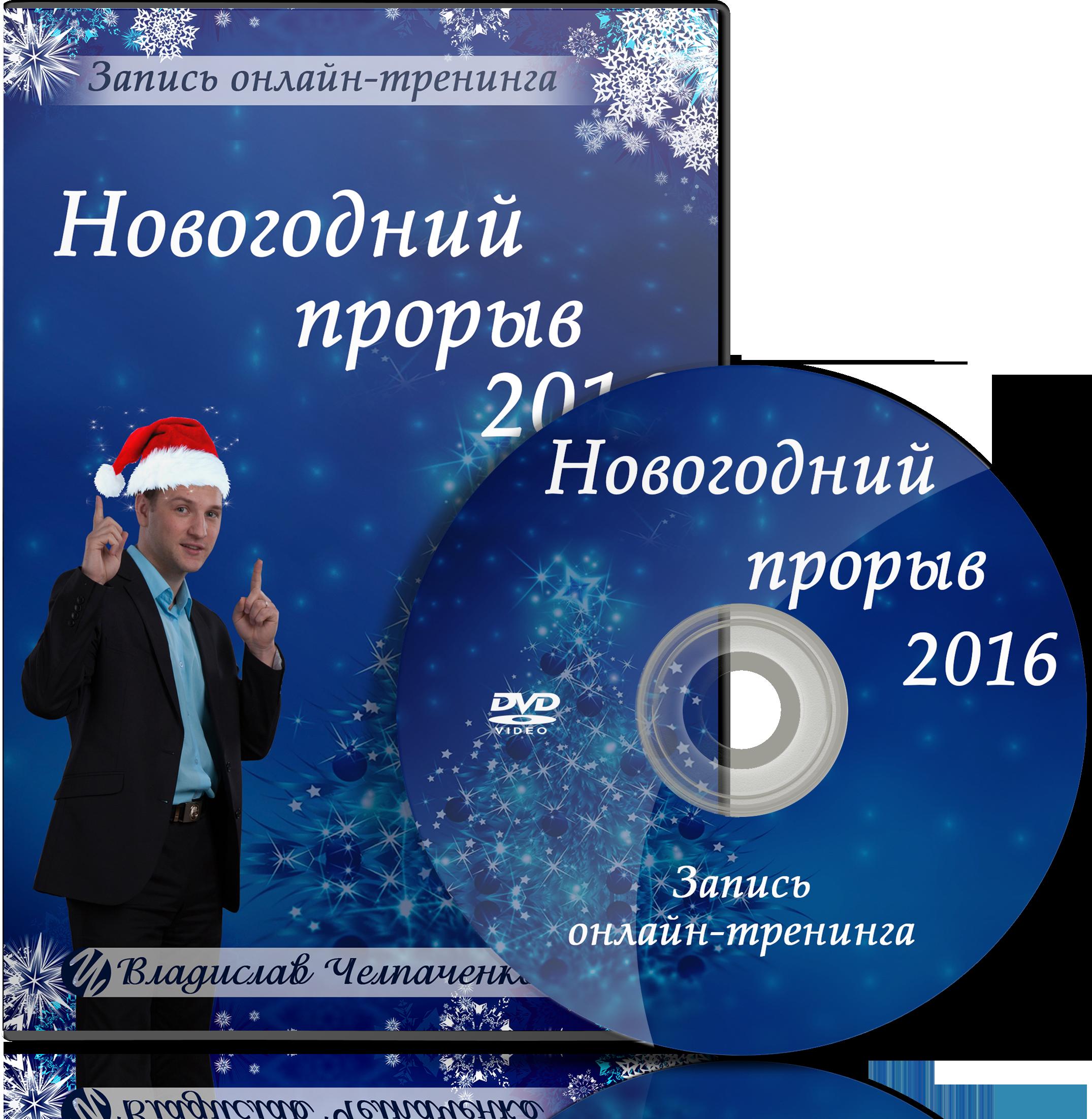 DVD-Диск 1