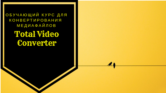 total video converter.0j1pg