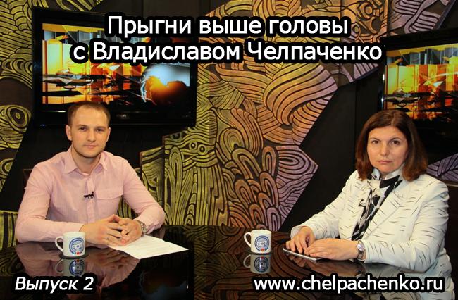 Татьяна Липовская и Владислав Челпаченко