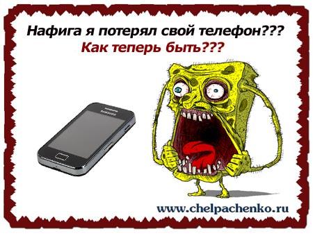 фотографии на телефон: