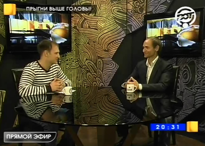 Дмитрий Дорофеев и Владислав Челпаченко