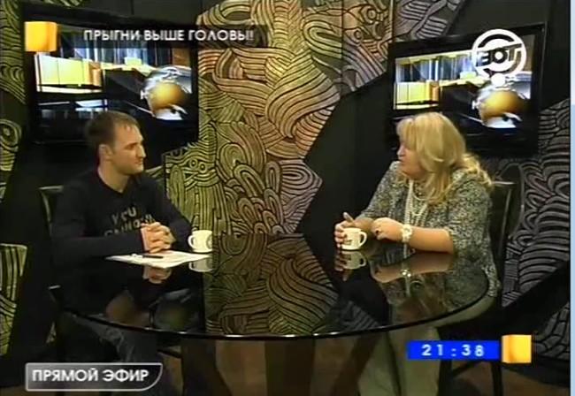 Марина Кылынч на ВОТ