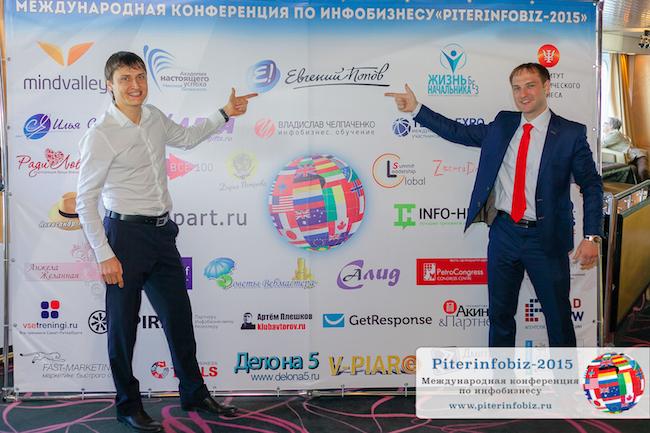 Evgenii_Popov_&_Vladisav_Chelpachenko