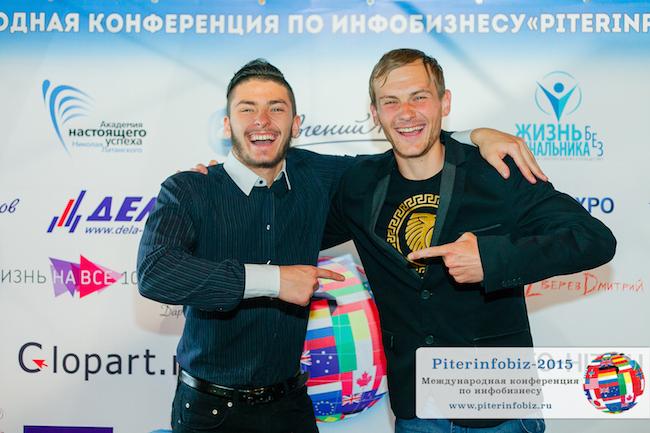Max_Podolyak_&_Max_Zborovsky