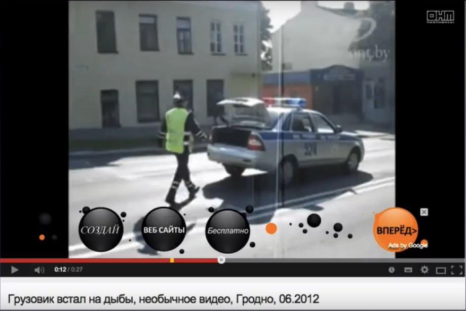 bannernaya-reklama-v-video