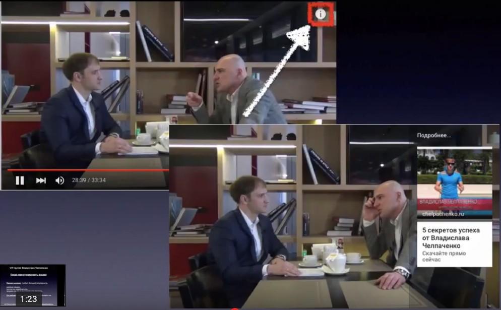 podskazki-video-2