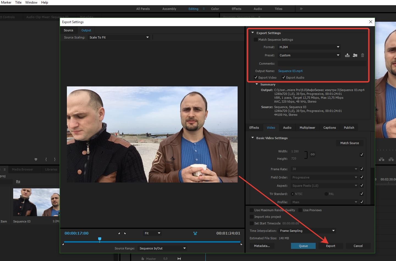 Как монтировать видео - настройка параметров выходного видео