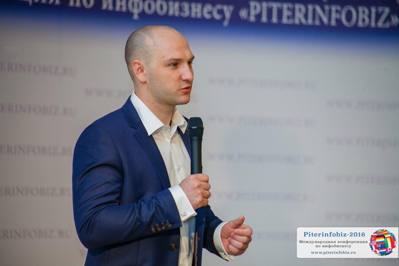 Владислав Челпаченко - организатор конференции Питеринфобиз-2016