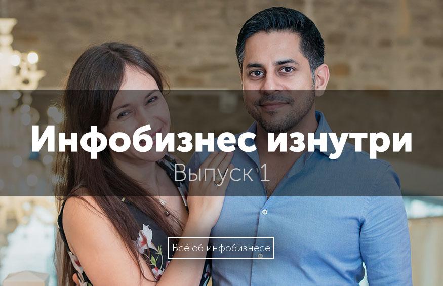 Вишен Лакьяни и Кристина Мянд-Лакьяни