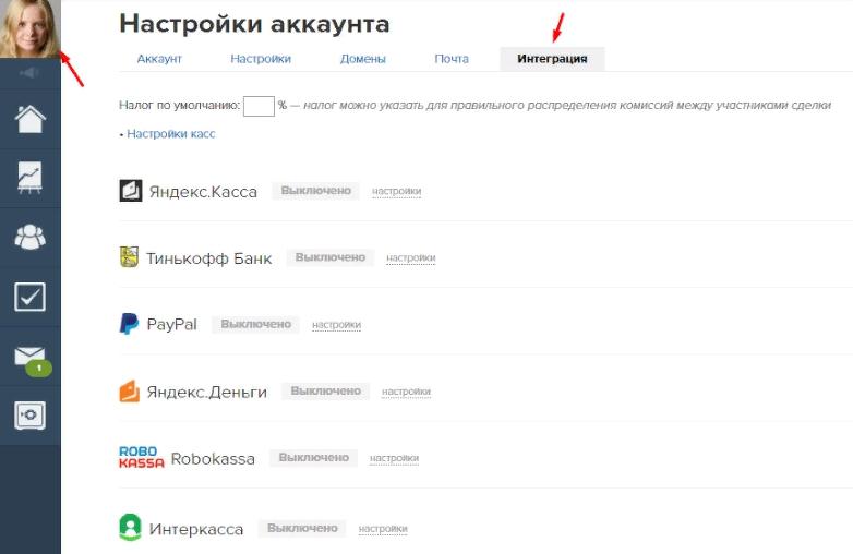 GetCourse - Google Документы — Яндекс.Браузер