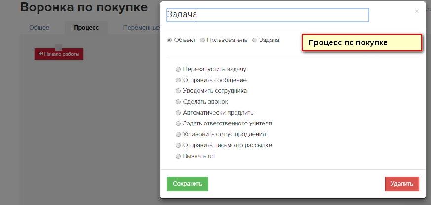 GetCourse - Google Документы7